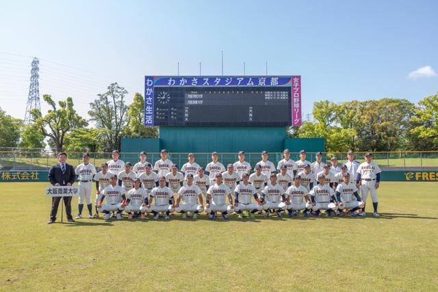 体_硬式野球部.JPG