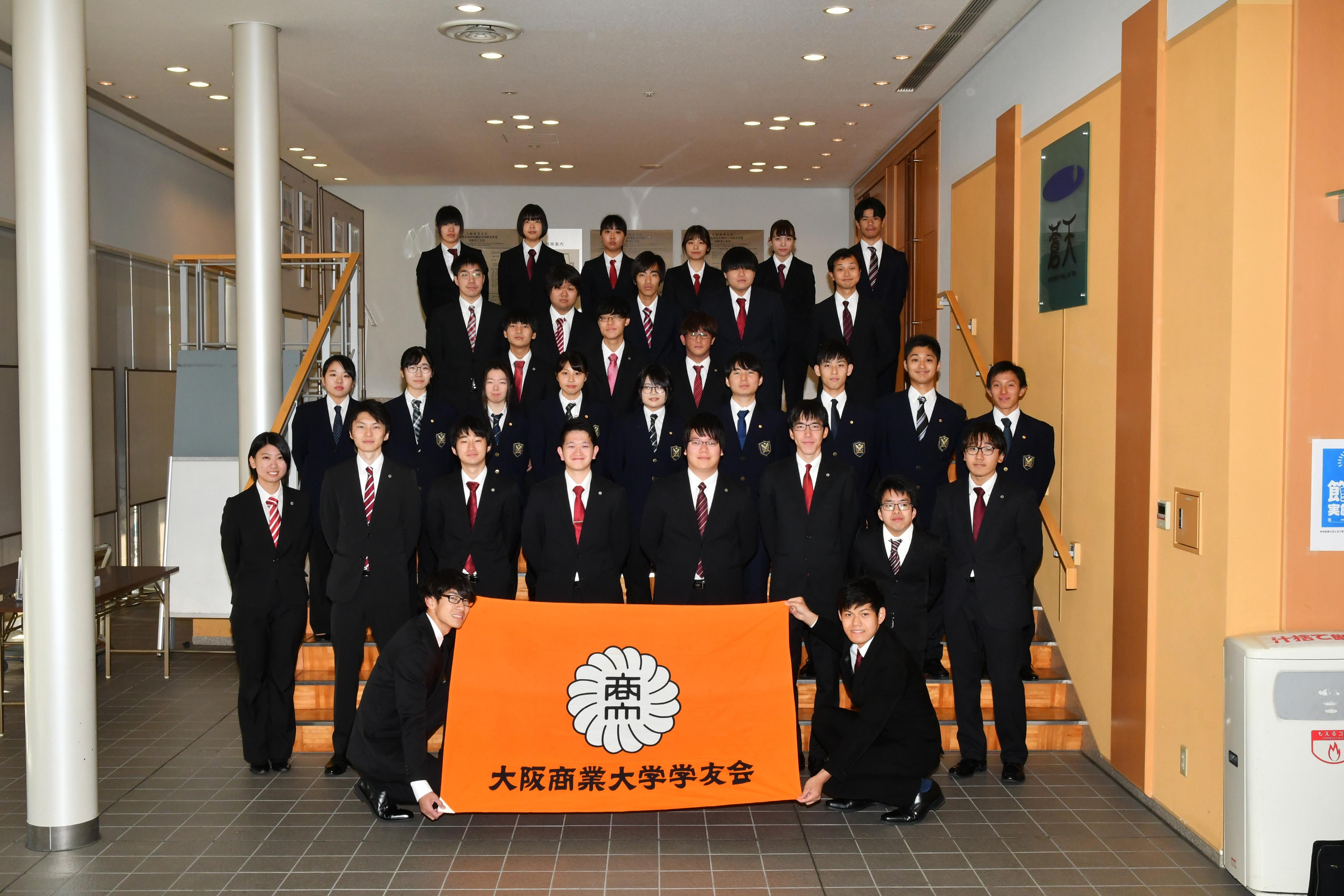 商業 大学 高等 学校 大阪