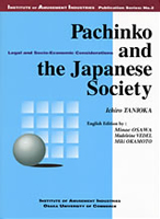 Pachinko and the Japanese Society