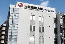 TTSセンターイメージ画像