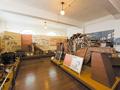商業史博物館