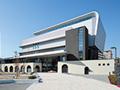 総合交流センター