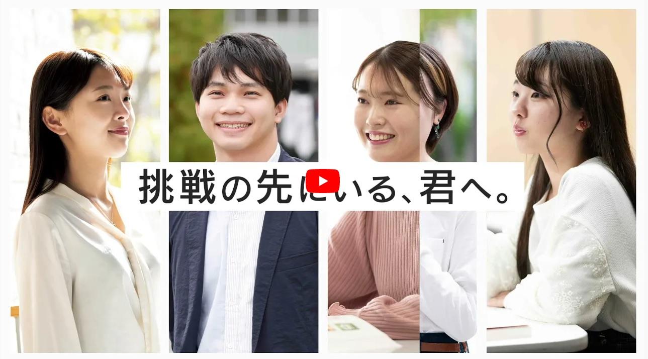 大学案内2022動画(全貌編).jpg